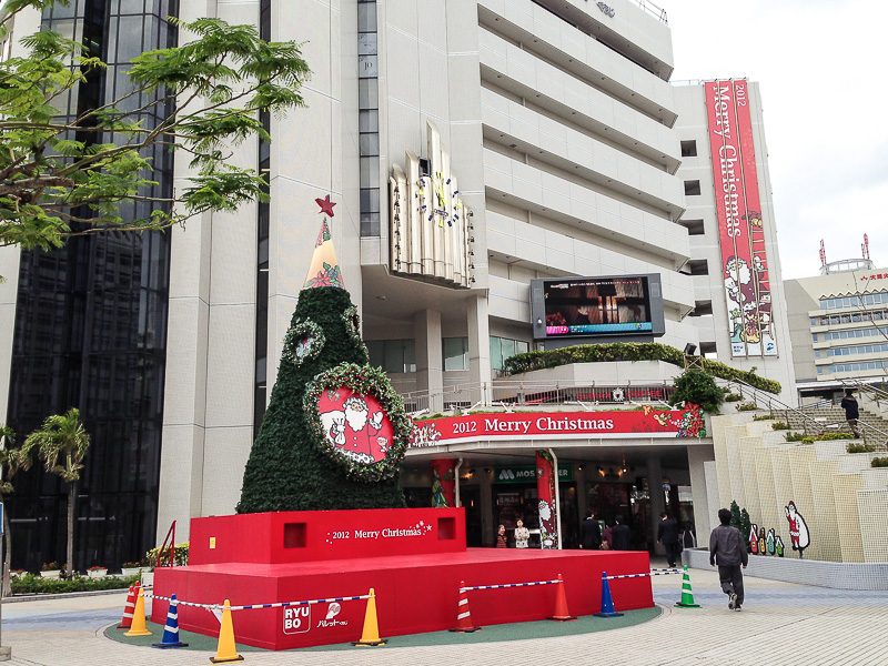 Рождество на Окинаве