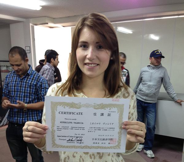 сертификат обучения в Японии