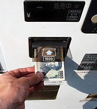 Оплата в японском автомате