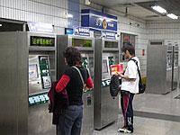 Японский билетный автомат в метро