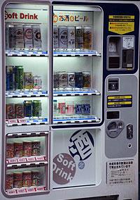 Японский автомат по продаже пива
