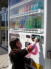 Японский автомат по продаже напитков